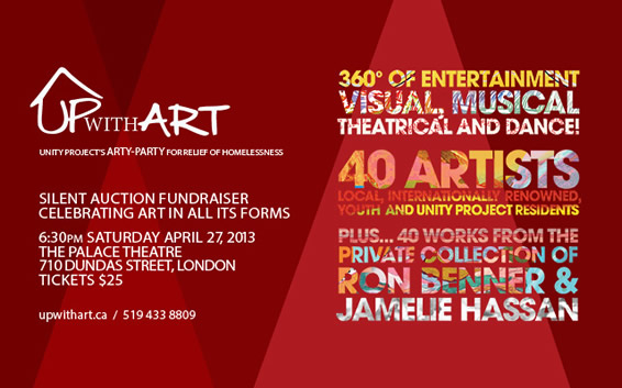Up With Art invitation
